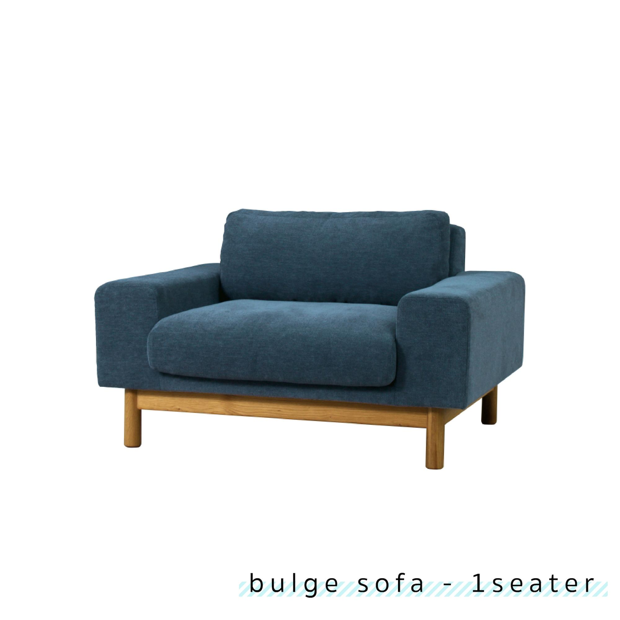 bulge 1seater