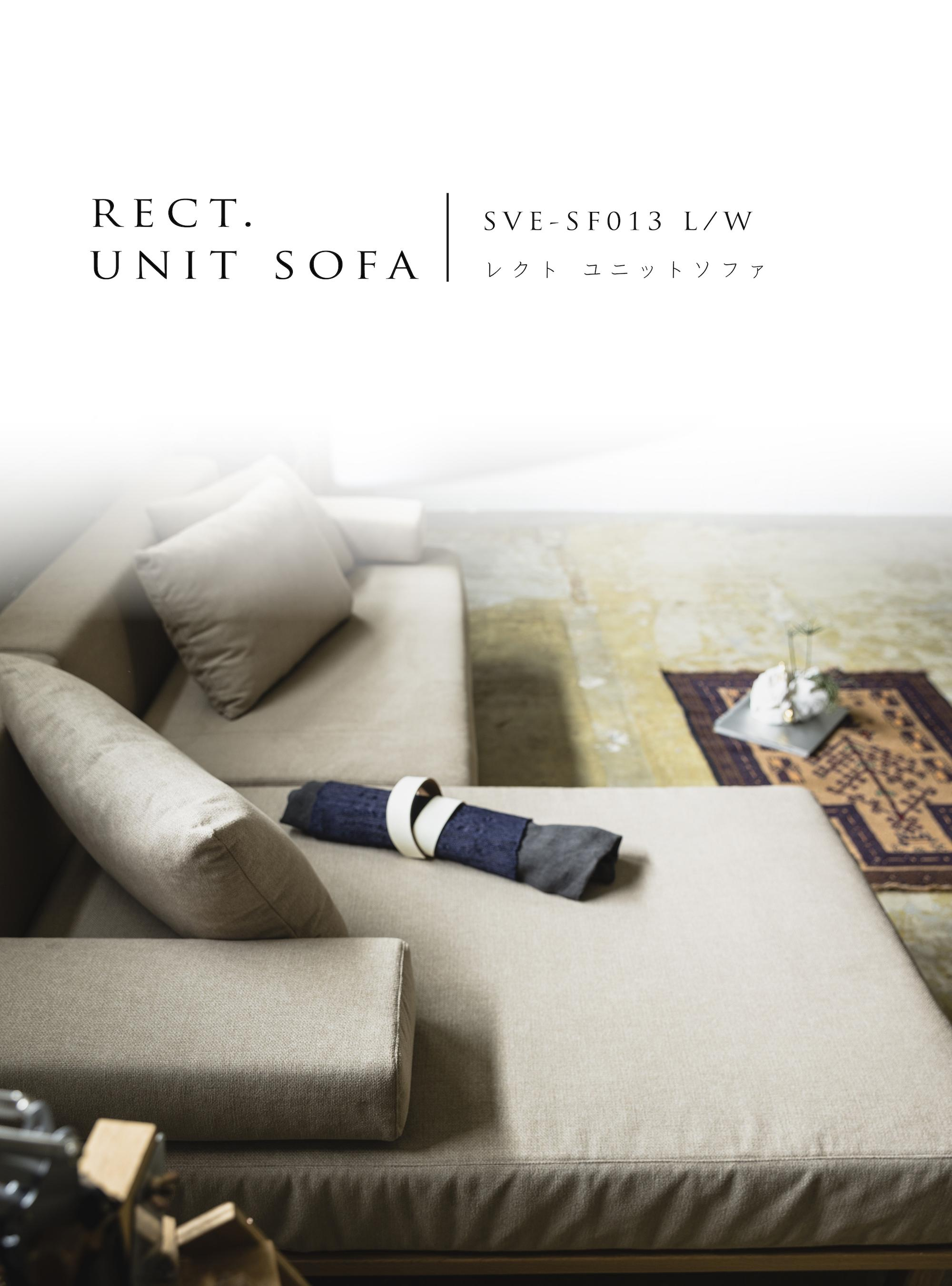 rect. unit sofa