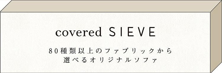 coveredSIEVE