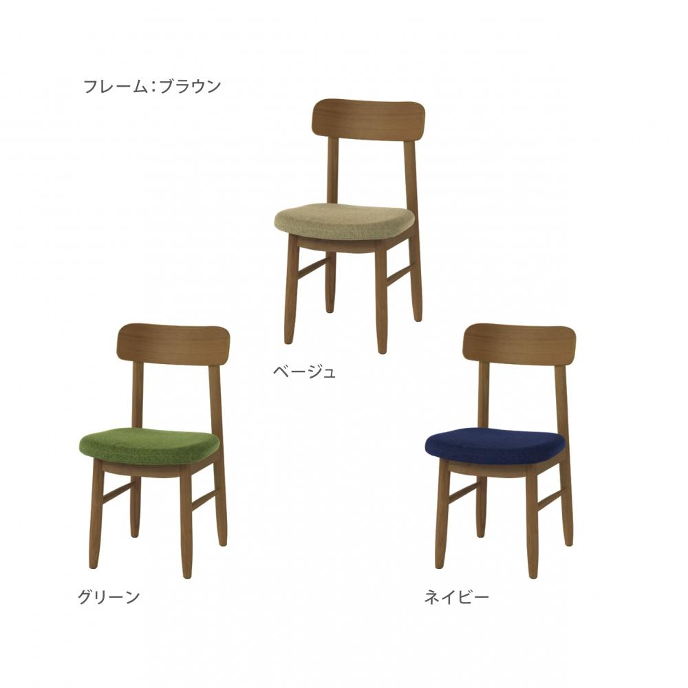 saucer dining chair / ソーサー ダイニングチェア (ブラウン)