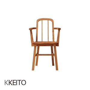 KKEITO ダイニング アームチェア /  KKEITO dining arm chair