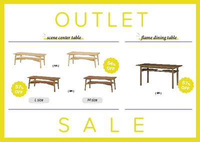 値下げのご案内|SALE  / OUTLET|scene center table / flame dining table