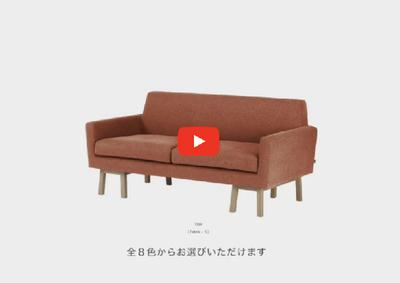 フロートソファ / float sofa|SVE-SF006 / SVE-SF007|video